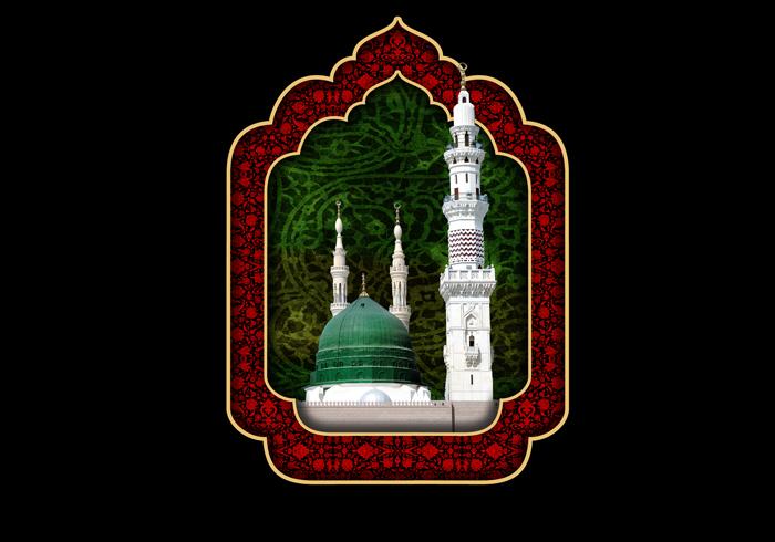 من أدعية النبي محمد صلى الله عليه وآله للإمام علي عليه السلام مؤسسة علوم نهج البلاغة